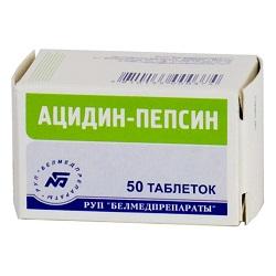 Ацидин Пепсин в таблетках
