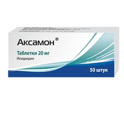 Таблетки Аксамон 20 мг