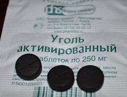 Активированный уголь в таблетках по 250 мг