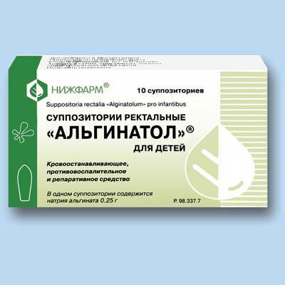 Ректальные суппозитории Альгинатол