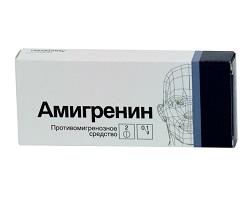 Таблетки Амигренин 100 мг