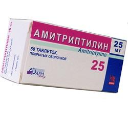 Амитриптилин в таблетках 25 мг