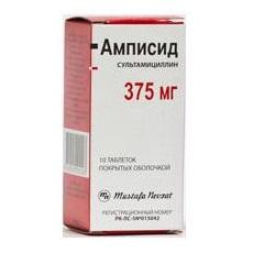 Амписид в таблетках 375 мг