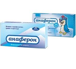 Таблетки Анаферон и Анаферон Детский