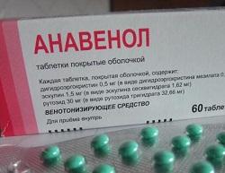 Венотонизирующее средство Анавенол в таблетках