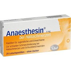 Анестезин в таблетках