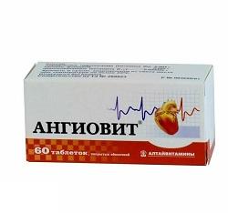 Витамины Ангиовит в таблетках