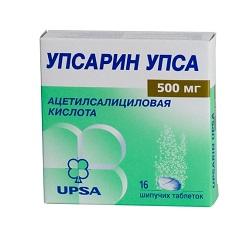 Шипучие таблетки Аспирин Упса
