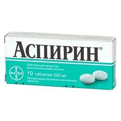 Аспирин в таблетках 500 мг