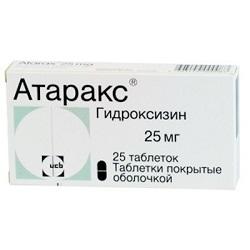Атаракс в таблетках 25 мг