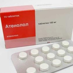 Атенолол в таблетках 100 мг