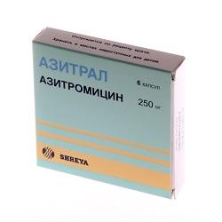Капсулы Азитрал 250 мг