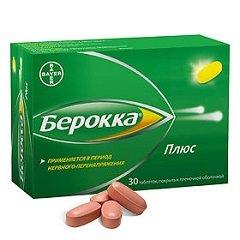 Таблетки, покрытые пленочной оболочкой, Берокка Плюс