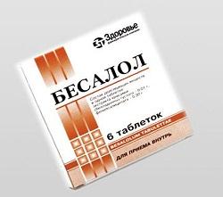 Бесалол в таблетках 10 мг