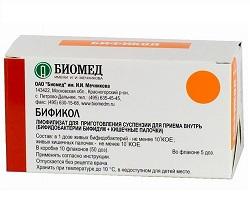 Бификол лиофилизат для приготовления суспензии для приема внутрь