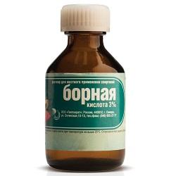 Раствор для местного применения Борная кислота