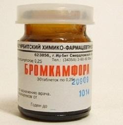 Бромкамфора в таблетках 0,25 г