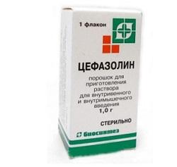 Порошок для приготовления раствора для внутривенного и внутримышечного введения Цефазолин