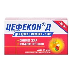Суппозитории ректальные Цефекон Д