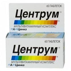Таблетки Центрум