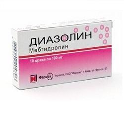Драже Диазолин 100 мг