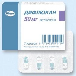 Дифлюкан в капсулах 50 мг