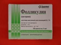 Раствор масляный 1% Фолликулин