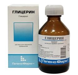 Глицерин в форме раствора для наружного и местного применения