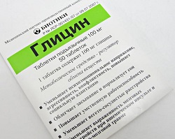Глицин в таблетках 100 мг