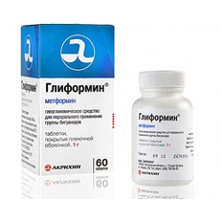 Гипогликемический препарат Глиформин