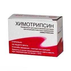 Лиофилизат для приготовления раствора для инъекций и местного применения Химотрипсин