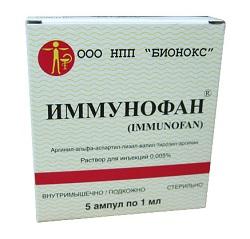 Имунофан в ампулах