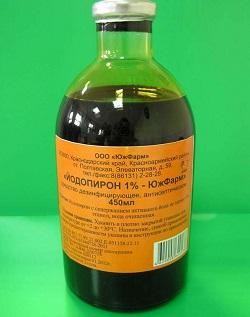 1% раствор Йодопирон