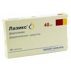 Лазикс в таблетках 40 мг