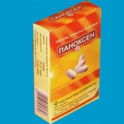 Таблетки, покрытые оболочкой, Паноксен