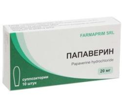 Суппозитории ректальные Папаверин