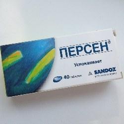 Таблетки, покрытые оболочкой, Персен