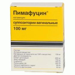 Суппозитории вагинальные Пимафуцин