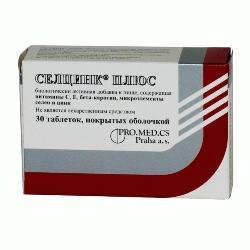 Таблетки, покрытые пленочной оболочкой, Селцинк Плюс