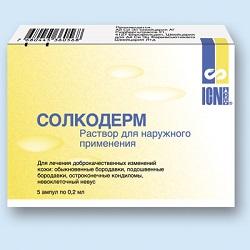 Раствор для наружного применения Солкодерм