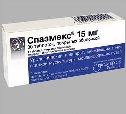 Таблетки, покрытые пленочной оболочкой, Спазмекс