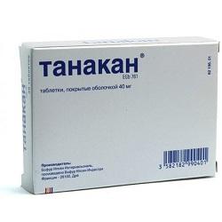 Таблетки, покрытые пленочной оболочкой, Танакан