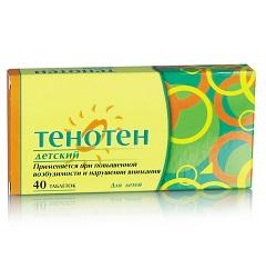 Таблетки для рассасывания Тенотен детский