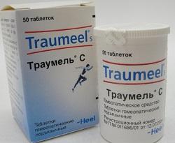 Таблетки для рассасывания Траумель С