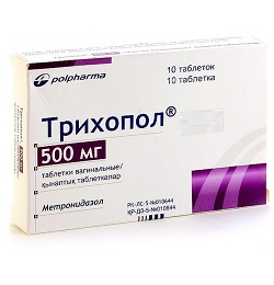 Таблетки вагинальные Трихопол