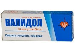 Капсулы Валидол 50 мг
