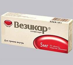 Везикар в таблетках 5 мг
