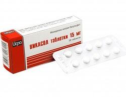 Викасол в таблетках 15 мг
