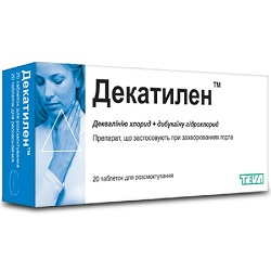 декатилен таблетки для рассасывания инструкция по применению