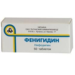фенигидин инструкция по применению таблетки